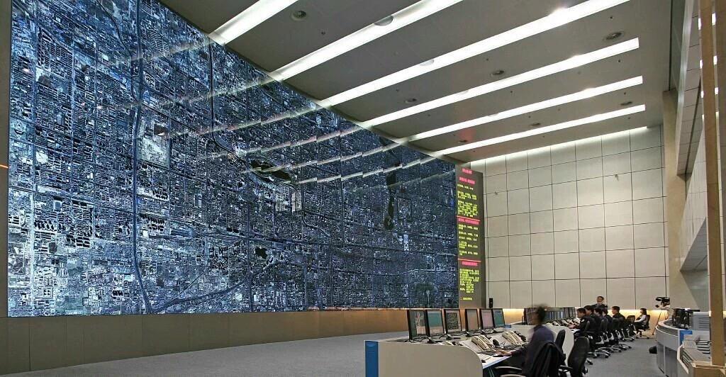 traffic control room in beijing