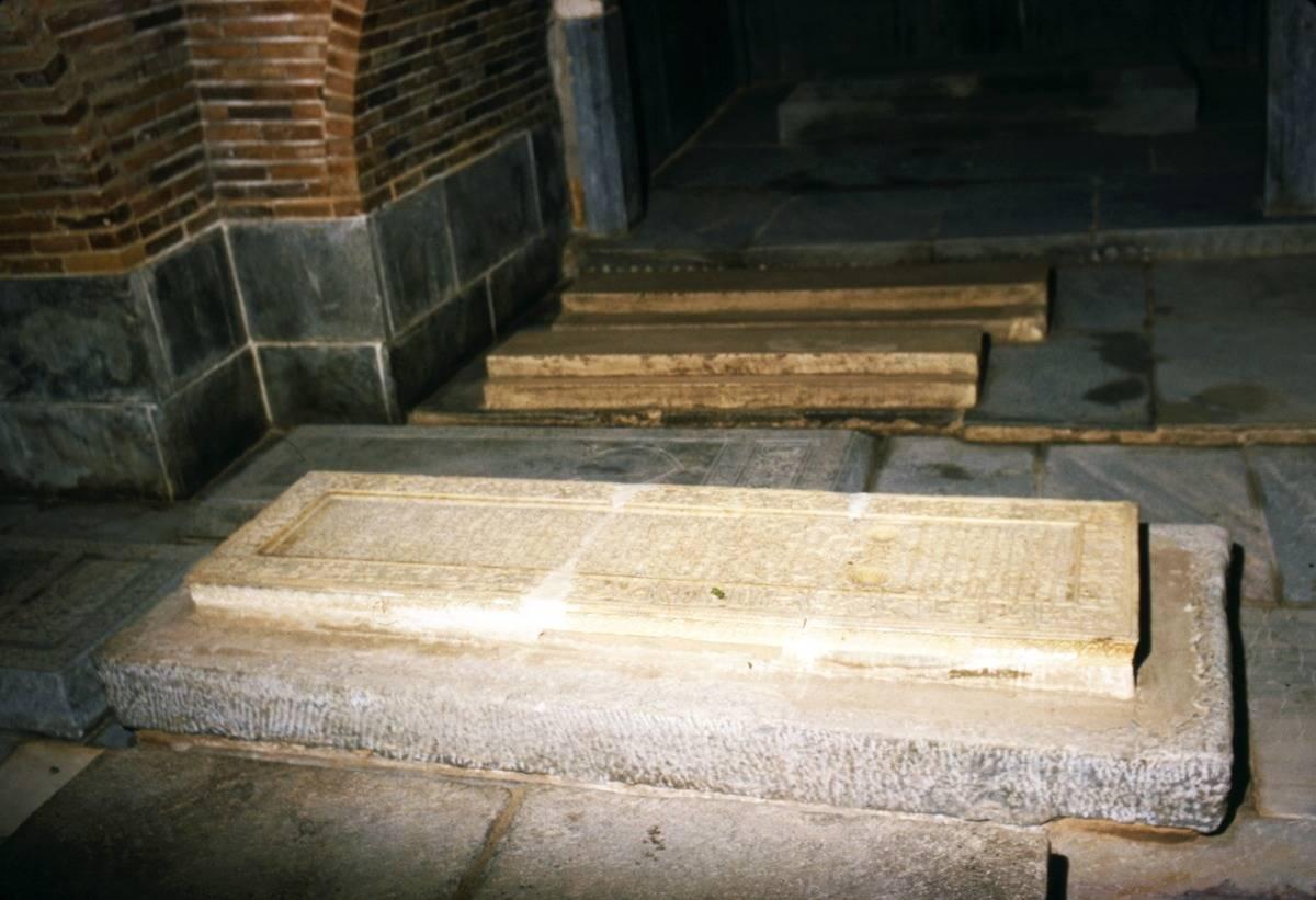 Tomb Of Timur (Tamburlaine)